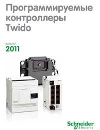 Twido Suite Руководство По Программированию - фото 11